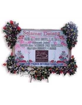 papan bunga selamat sukses surabaya 04